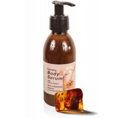 Bio aroma Ορός βαθιάς ενυδάτωσης για το σώμα (200ml)