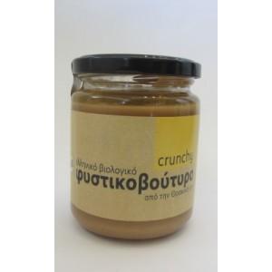 Φυστικοβούτυρο Ελληνικό Βιολογικό crunchy 250γρ