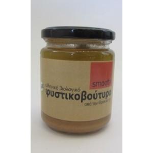 Φυστικοβούτυρο Ελληνικό Βιολογικό smooth 250γρ.