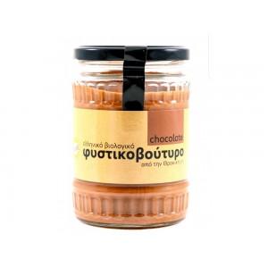 Φυστικοβούτυρο Ελληνικό Βιολογικό σοκολάτα 500γρ