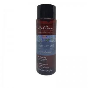 Bio aroma Αφρόλουτρο με λάδι ελιάς, δίκταμο, λάβδανο & γιασεμί 250ml